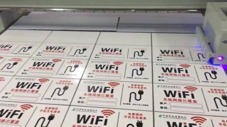 越达彩印-uv打印机-亚克力打样视频.mp4