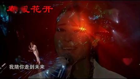 中国民歌集第6集(160X90  25P)[定稿]