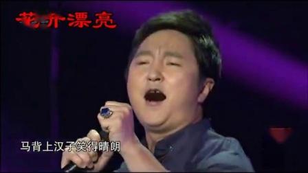中国民歌集第9集(160X90  25P)[定稿]