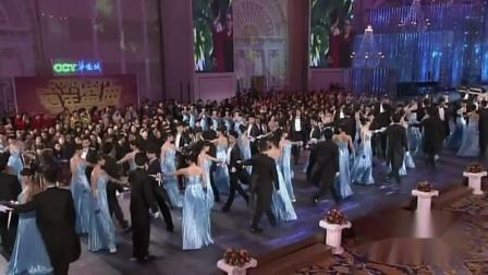 《蓝色多瑙河》圆舞曲