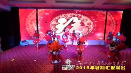 应城小伙伴单色舞蹈暑期汇报表演24----红红的中国结