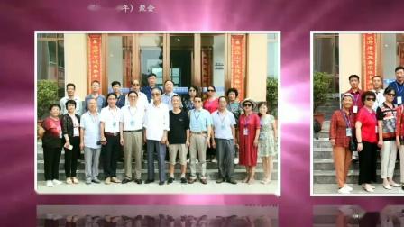 徽县二中校友(68级毕业50周年)聚会合影珍藏与观赏