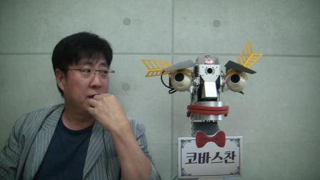 Face robot _mic