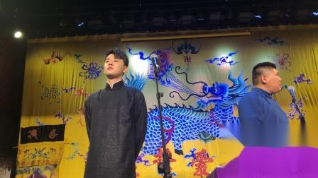 20180822 三庆园 张云雷 太平歌词