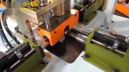 液压三通专用设备之T型三通全自动扩平口设备视频