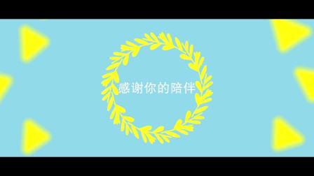 徐浩快剪01