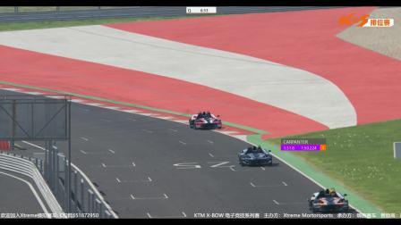 KES电竞系列赛8月26日复赛Red Bull Ring GP(奥地利红牛赛道)