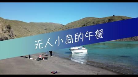 New Zealand Style ①
