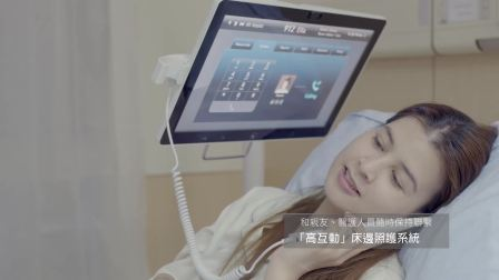 20180622 Avalue healthcare 中文