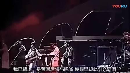 1991黄家驹Beyond演唱会高清字幕版经典收藏_标清~2