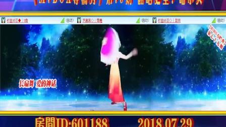 8.29 《MVBOX专栏秀》第79期