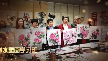 北京市温馨家园展能表演开场视频2018