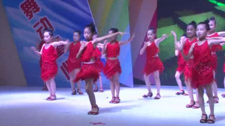 19.拉丁舞《炫彩拉丁》