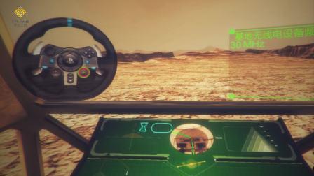 VR火星车——无线电应用课程