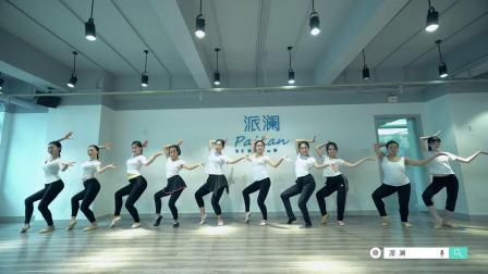 派澜舞蹈罗湖中国舞《月亮》舞蹈教学