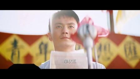 无问西东(片段)章子怡因文革而死