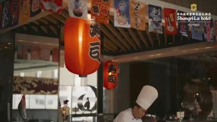 呼和浩特香格里拉大酒店招牌-火焰寿司