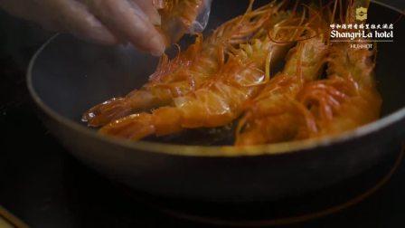呼和浩特香格里拉大酒店招牌-火焰阿根廷大虾