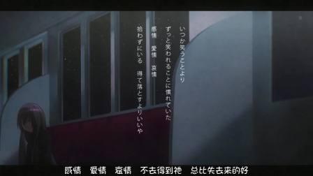 (中文字幕)【ウォルピス社】終点を歌ってみました【提供】