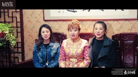 迎亲快剪[September 9.2018] Guo&Wang[ 最佳拍档出品]