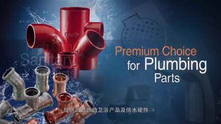 LiangChew_chinese subtitle