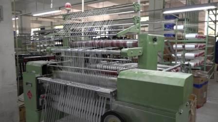 宁波萌恒织带厂