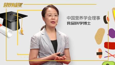 《营养有范:范志红的7天减肥食谱》先导片