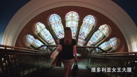 中国东方航空 X 新南威尔士州旅游局合作