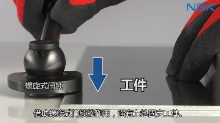 1分钟即可掌握!闩锁手柄和凸轮手柄的使用方法