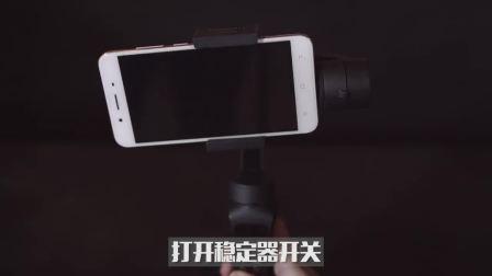 cotuo/驰图 P5 手机稳定器 安装操作视频教程