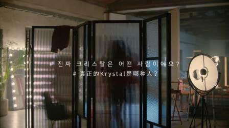 CLIO珂莱欧2018FW郑秀晶广告:后台篇(珂莱欧炫彩哑光雾面唇膏#12)
