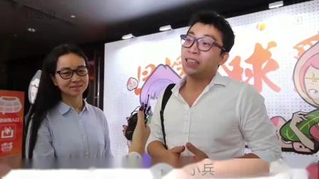 淘生活  福建沅神生物科技有限公司