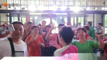小蜜淘团队  福建沅神生物科技有限公司