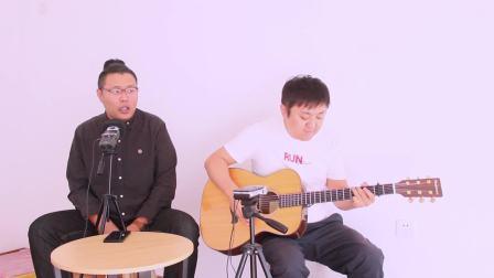 二手玫瑰《仙儿》吉他弹唱 By【蓝色六弦】独家编曲