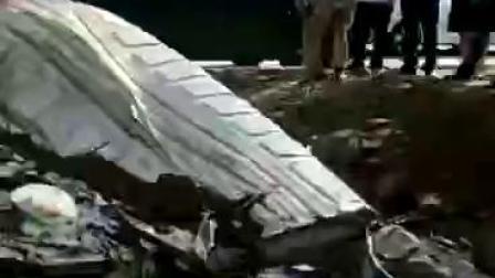 汽车交通安全事故