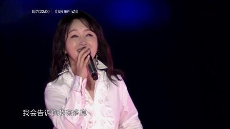 2018东方卫视中秋晚会 杨钰莹 《轻轻地告诉你》《心雨》【1080P】