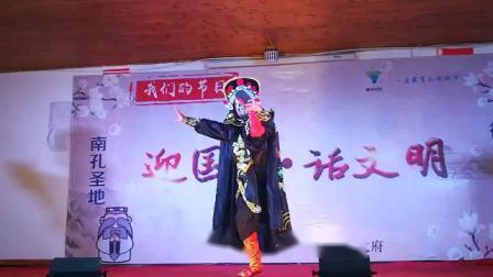 张京老师表演视频2
