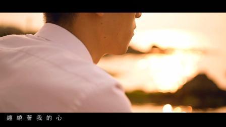 【赐我信心】MV-演唱版