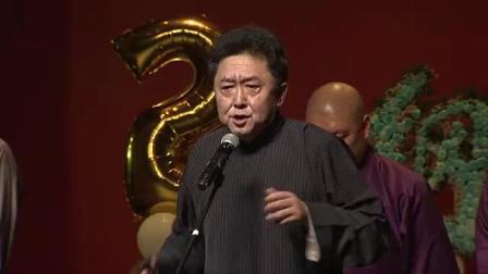 我在德云社戊戌年纲丝节庆典完整版截了一段小视频
