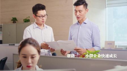 华夏银行——华夏影视艺术中心出品