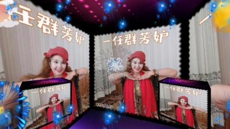 【幻影3D】芝兰美女老师之姐妹情深(2)【天马行空作品集】