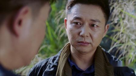 橙红年代 46 塑料兄弟情现场,聂万峰持枪会面要挟刘子光,道不同不相为谋
