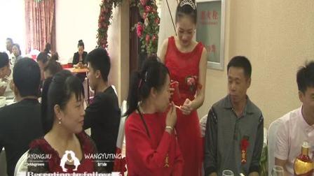 马永文与王宇廷结婚录像四