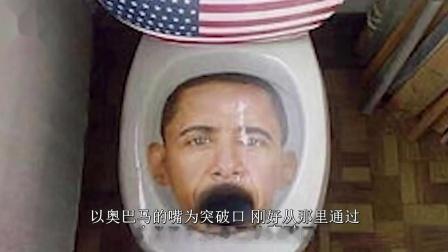 【笑出腹肌】厕所不分男女?让人有很奇妙感觉的厕所/便器