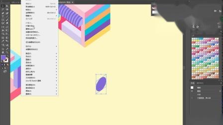 【AI立体插画】第04课中:立体字母绘制方法