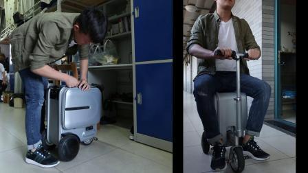 爱尔威airwheel  SE3电动骑行行李箱校园球场 骑行场景