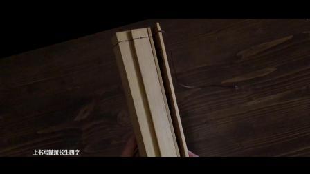 义乌缘创生物科技祛疤品牌《疤御医》宣传片