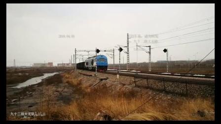 神华集团公司铁路火车道口