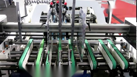 Paktek, 2018-全印展,全自动糊盒机, GM-1100