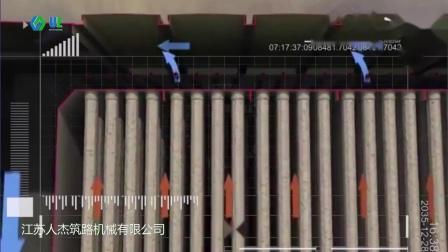 环保节能沥青搅拌站人杰路机除尘系统三维动画